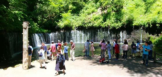 آبشار شیرایتو - ناگویا