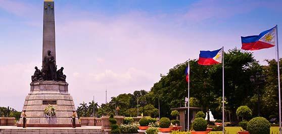 ریزال پارک مانیل